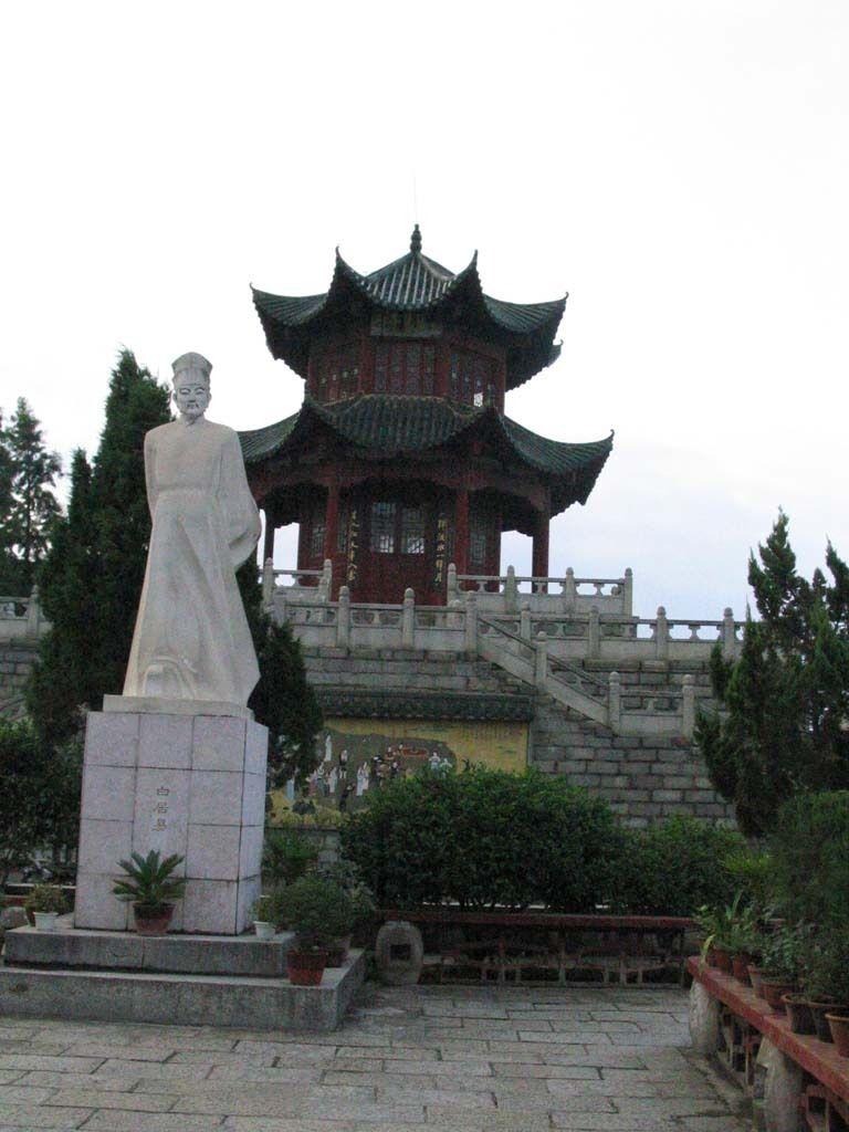 江西省九江市浔阳区滨江东路1号